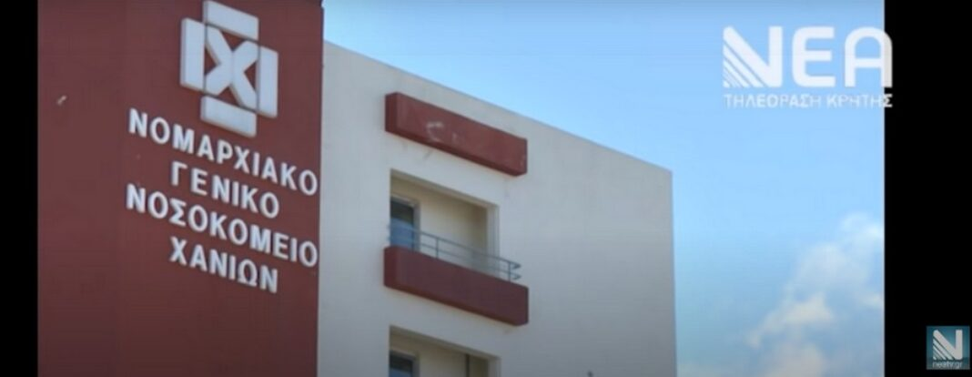 Έρχεται «καταιγίδα» από Σεπτέμβριο! Εκατοντάδες ανεμβολίαστοι υγειονομικοί σε ένα νοσοκομείο: «Δεν γίνεται να τους διώξουμε, θα καταρρεύσουμε», vid
