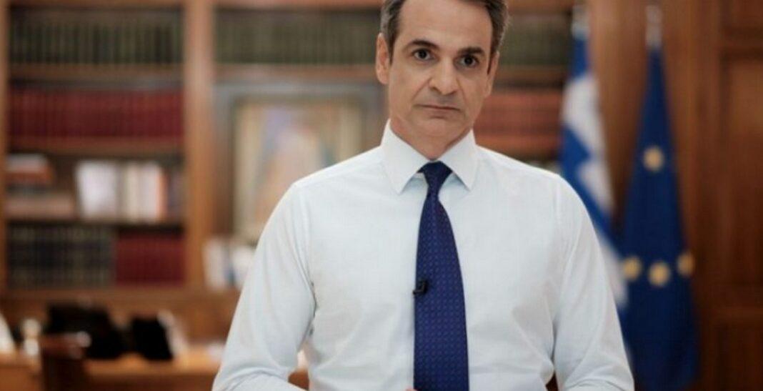 Ανασχηματισμός – Αυτή είναι η νέα κυβέρνηση – Φεύγει ο Χρυσοχοΐδης, Πλεύρης στο Υγείας – Εκπληξη ο Β. Αποστολάκης