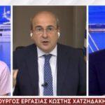 ΣΟΚ-Πρωτοφανή ανακοίνωση Χατζηδάκη για τους λογαριασμούς στο ρεύμα!
